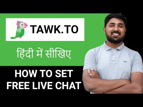 How To Setup FREE Live Chat With Tawk.to | Hindi Tutorial For Beginners