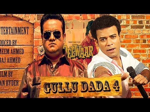 Gullu Dada 4 Full Length Hyderabadi Movie - Aziz Naser, Sajid Khan