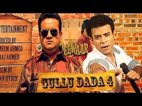 Gullu Dada 4 Full Length Hyderabadi Movie...