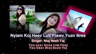 karaoke nyiam  koj  heev lub plawv yuav nres