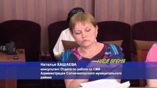 Администрация Солнечногорья разрабатывает критерии рейтинга поселений района. 05.2014(, 2014-05-21T06:13:28.000Z)