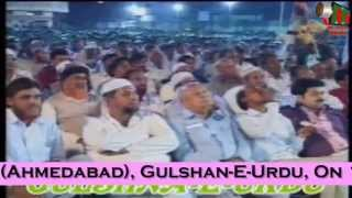 Wafa Sultanpuri at All India Mushaira, Ahmedabad, Gulshan-E-Urdu