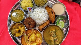 assamese thali recipe