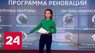 видео Переезд из Москвы в Старые Кузьменки