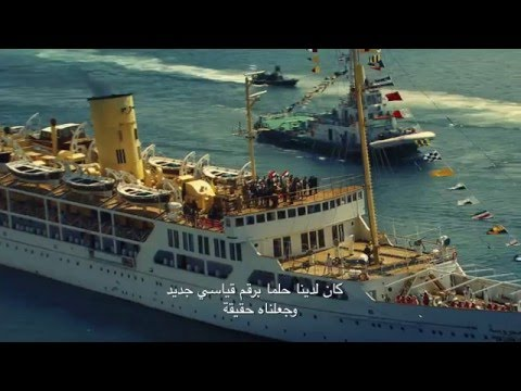 RECORD: Suez Canal