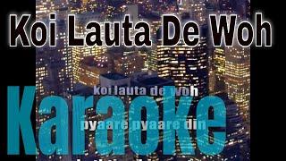 Koi Lauta De Wo Karaoke Track