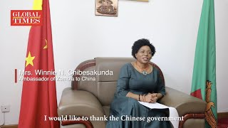 Global Times exclusive interview with Ambassador of Zambia to China