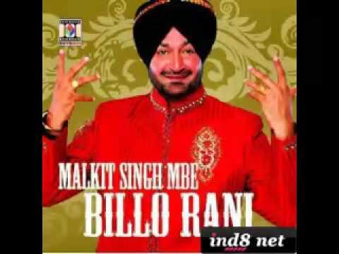 Nach Billo - Punjabi Music - ind8.net