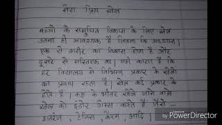Making A Thesis Statement For An Essay My Favourite Game Eassy For School Cbsc Mts Chsl Cgl Exams Essay On My  Favourite Game In Hindi Essay On My Favourite Sport Badminton In Hindi Essay Vs Research Paper also Research Essay Thesis Essay On My Favourite Game In Hindi  Basthlmcom Thesis For Argumentative Essay