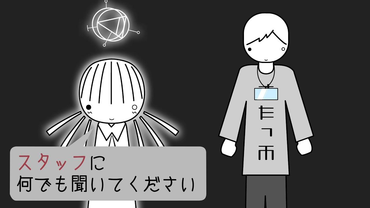 しゅーおん_イベント会場案内ムービー