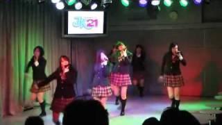 収録:2011年9月18日 赤坂元気劇場 マンスリーライブ「JK21やねん」 htt...