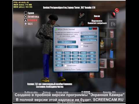 Обзор игры Survival 3D Выживание чит