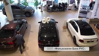 видео Кредитный калькулятор Volkswagen Jetta