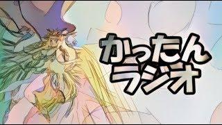 ネトウヨのために、百田尚樹の『日本国紀』がどんだけトンデモ本かを解説してあげる放送(*'▽') 百田尚樹 検索動画 22