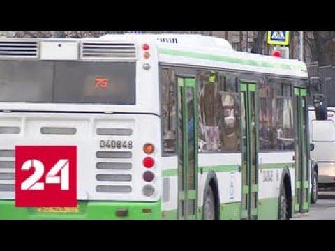 Из-за закрытия участка фиолетовой ветки метро меняется схема движения машин - Россия 24