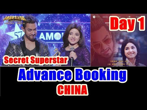 Secret Superstar Advance Booking In CHINA Day 1 I Aamir Khan