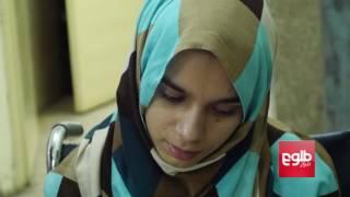 Kunduz Girl Affected By War Calls For President's Help
