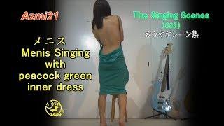 the-singing-scenes005menis-singing-with-peacock-green-inner-dress