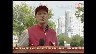 В центре Екатеринбурга появились тараканы, которые...