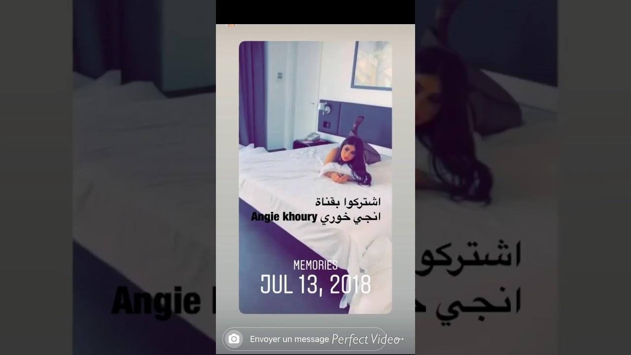 انجي خوري مارست #الحجر_المنزلي رح صور فيلم اباحي شوفو مع مين ?? Angie khoury