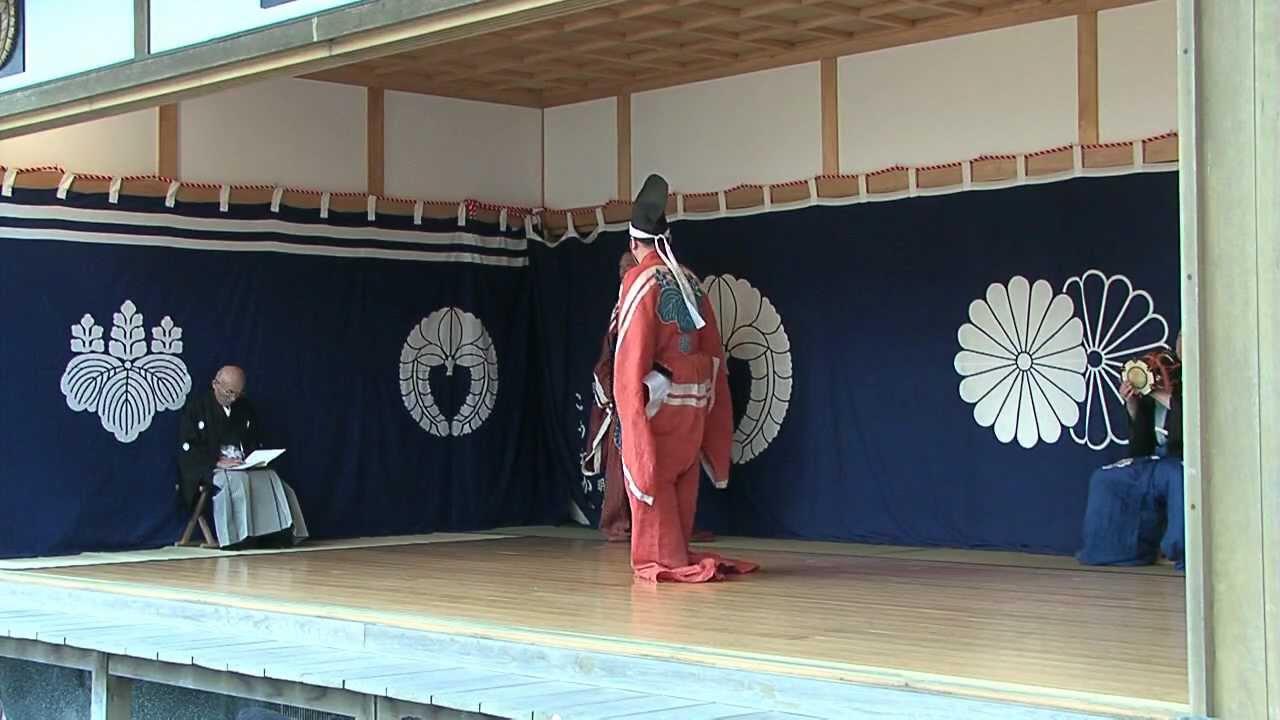 Atsumori : 50 years in human world