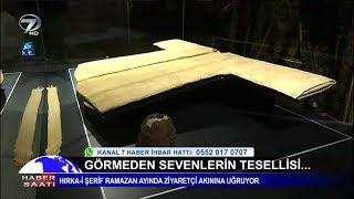 Hırka-i Şerif Ramazan Ayında Ziyaretçi Akınına Uğruyor