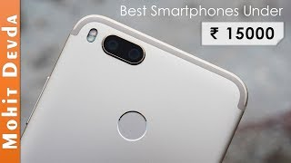 Best Smartphones Under 15000 | Top 5 | October 2017