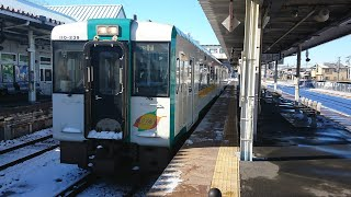 【JR東日本】石巻線 普通 小牛田行 女川→石巻 キハ110-239