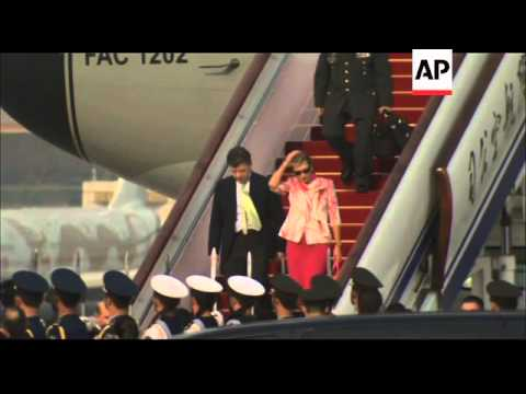 Colombian President Santos arrives for talks with Chinese leadership