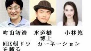 TBSラジオキラキラです.
