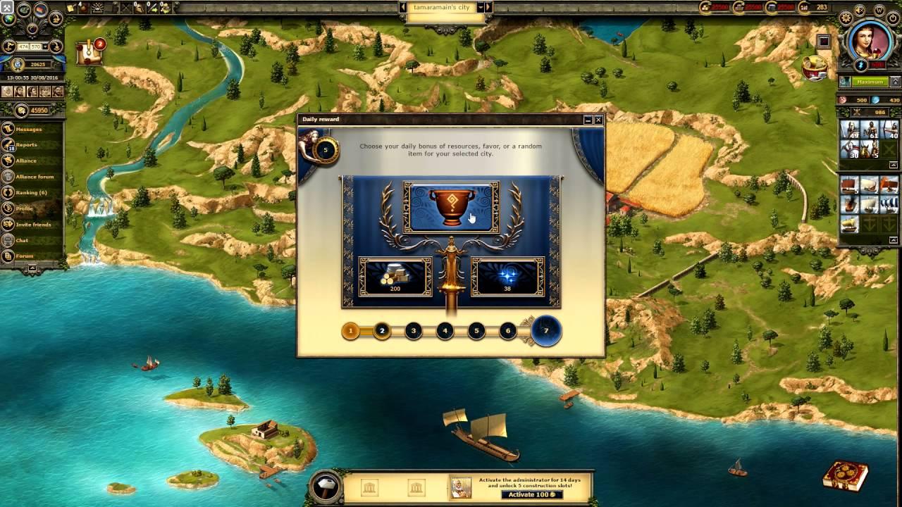 Grepolis Map