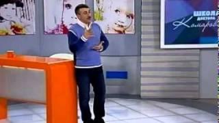 Подготовка к родам - Школа доктора Комаровского - Интер