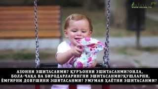 АЛҲАМДУ ЛИЛЛАҲ ДЕГИН islom.tv
