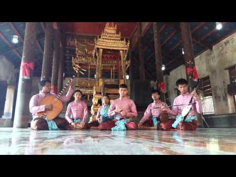 พระทอง มโหรีโบราณThai traditional music. Mahori ensemble. Phratong