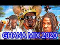 GHANA MIX 2020 | AFROBEATS MIX 2020 | SARKODIE |SHATTA WALE | STONEBWOY | KUAMI |KING PROMISE | KIDI
