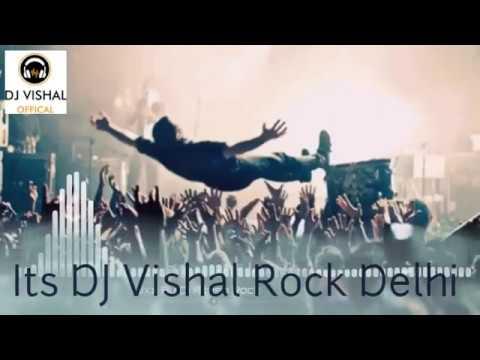 Aye Mere Watan Ke Logo L Lata Mangeshkar L DJ Ritesh Rock L Full Vibration Mix L Its DJ Vishal Rock
