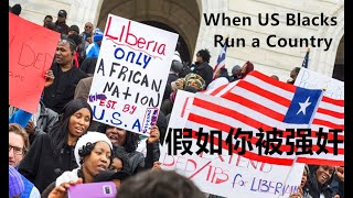 When US Blacks Run a Country? 假如你被民族美女强奸(11分钟开始)