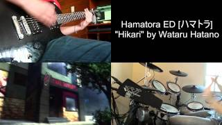 """Another awesome collab with my friend and great drummer mark! Song: """"Hikari"""" by Wataru Hatano Guitar cover by Diego Bernal Drum cover by Mark Nagy: ..."""