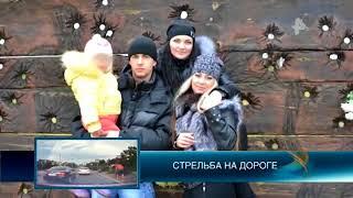 В Кемеровской области мужчина на глазах дочери зарезал сына и свояченицу