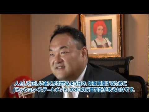 川村義肢会社案内 - YouTube