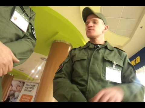 Охранники-недоучки(Касторама)