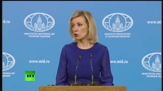 Мария Захарова проводит еженедельный брифинг (2 марта 2017)