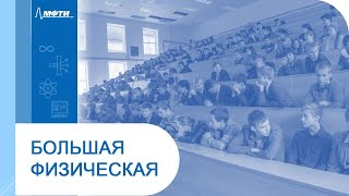 Организация и управление технически сложными бизнес системами Кондратьев В В 03 10 20