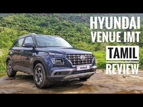 Hyundai Venue iMT - The Next Generation Sub 4M SUV? - Tamil Review - MotoWagon