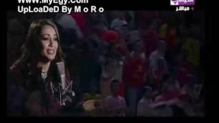 WwW MyEgy Com Shreen Wagdy Habib Masr
