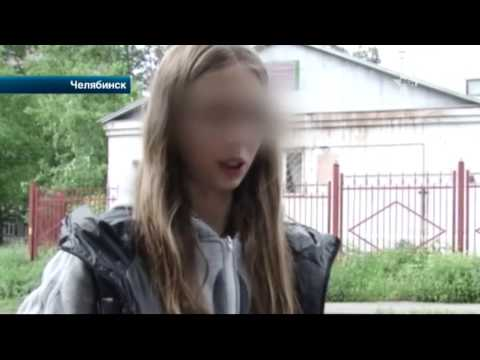 В Челябинске школьницы жестоко избили девочку из за молодого человека
