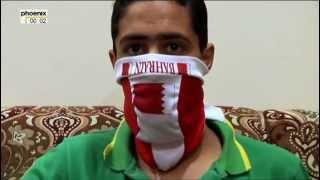 Doku heftig Bahrain - Verbotene Bilder