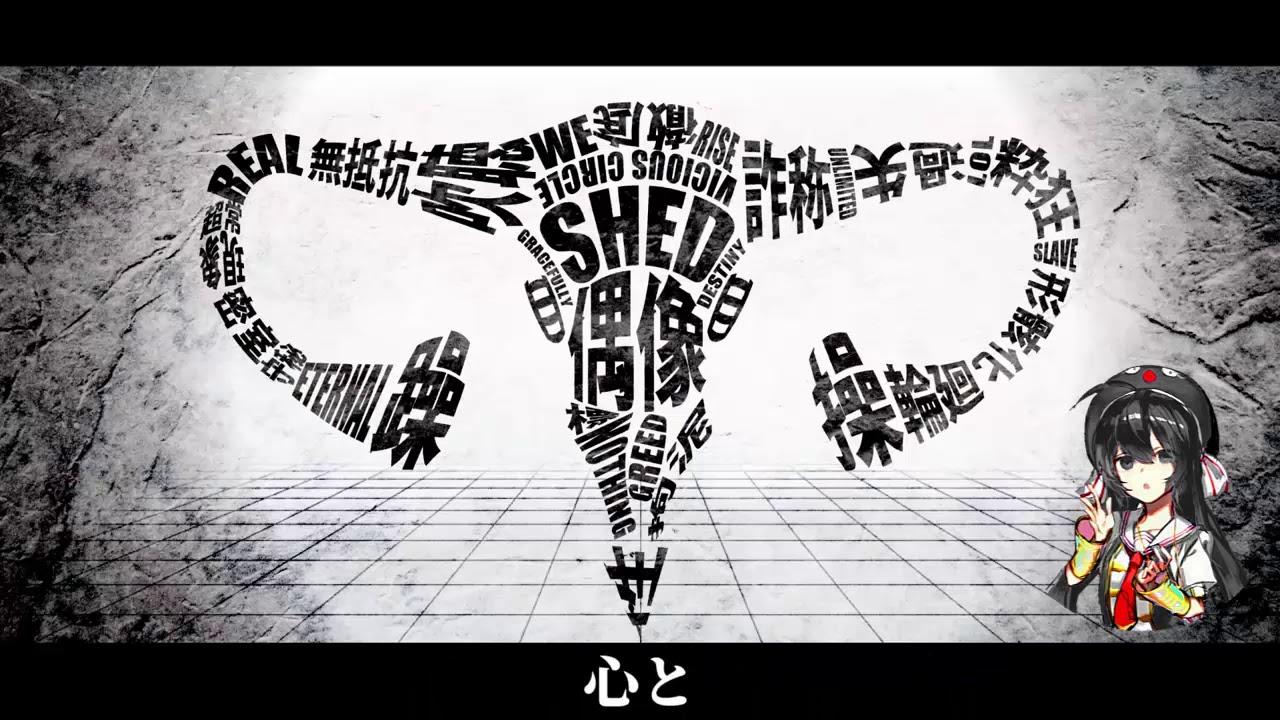 【VOCALOID4カバー】Uminaoshi (うみなおし)【Otomachi Una】