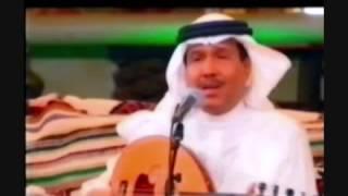 ¨♥ ♥ محمد عبده - ايوه¨♥ ♥