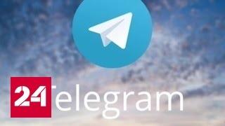 """""""Факты"""": Telegram сдался"""